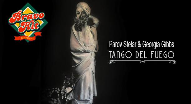 Parov Stelar & Georgia Gibbs – Tango Del Fuego (Браво Хит)