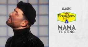 Premiera Hit Cetvrtok - 13 08 2020 - Gashi Feat Sting – Mama