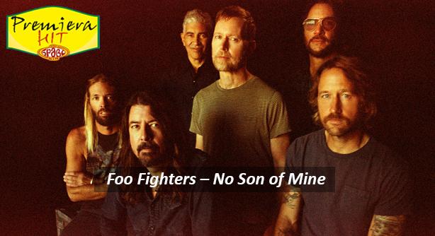 Foo Fighters – No Son of Mine (Премиера Хит)