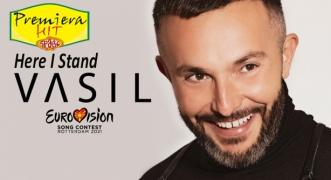 Premiera Hit Ponedelnik - 15 03 2021 - Vasil Garvanliev – Here I Stand