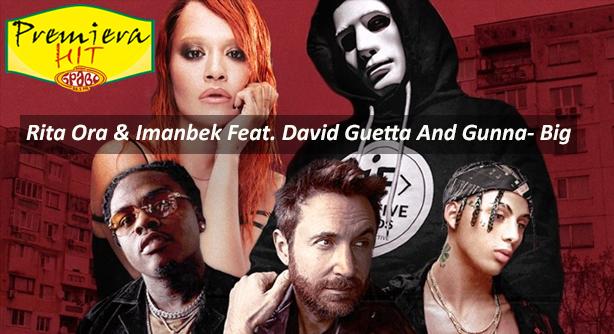 Premiera Hit Vikend- 10 03 2021 - Rita Ora Imanbek Feat David Guetta And Gunna- Big