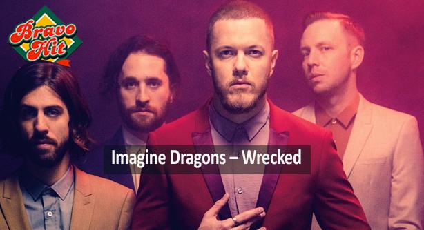 Imagine Dragons – Wrecked (Браво Хит)