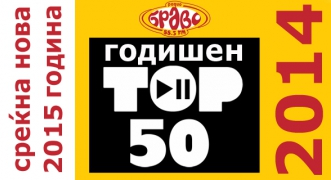 top50-promo